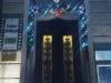 новогодишно украсяване на входа на Столична библиотека