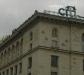 подмяна на диоди по реклама от покрива на ЦУМ