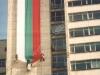 Българското знаме на ВМА