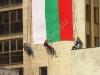 българското знаме в Раднево