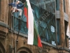 Българското знаме на ОББ