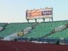 Спорт Тото на националния стадион Васил Левски
